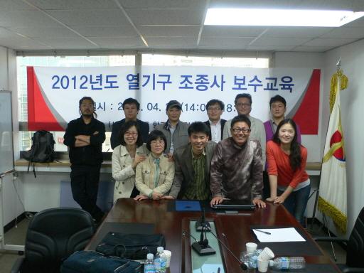 2012년도 열기구조종사 보수교육 실시